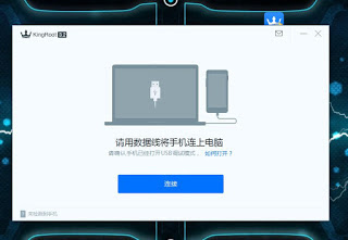 Android cihaz rootlama